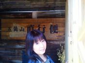 Nec_0069_3