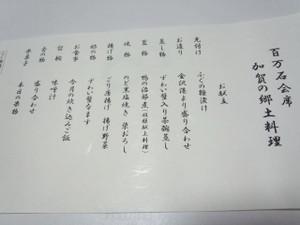 Dsc_1418_2
