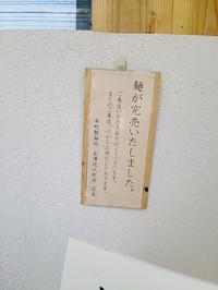 Dsc_1675_2