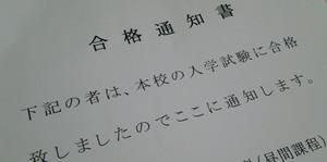 Dsc_1099_2