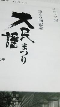 Dsc_1633